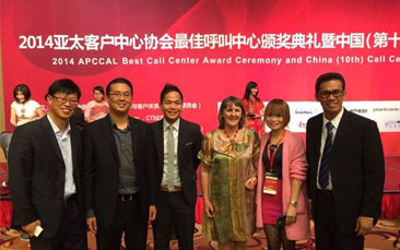 The 2014 APCCAL (Asia Pacific Call Center Association Leaders) Forum